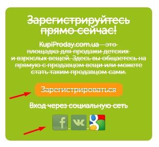 Как разместить объявление на сайте украина продам металлопрокат разместить объявление