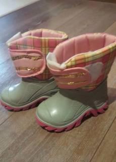 Зимняя обувь   Купить или продать новую и б у одежду, товары и ... 1c71d98f266
