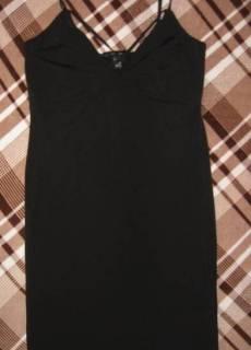 23ccda7f6674d Женская одежда   Купить или продать новую и б/у одежду товары и ...