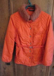 Куртки   Купить или продать новую и б у одежду, товары и услуги по ... dc92b740f52