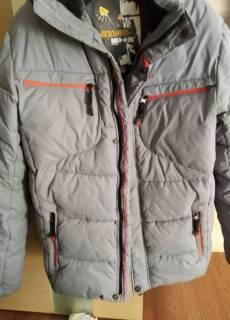 Зимняя одежда   Купить или продать новую и б у одежду, товары и ... e3f1a71da01